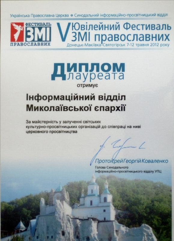fZ-diplom2